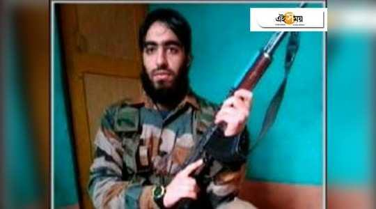 who is new commander of hizbul after naikoo in valley