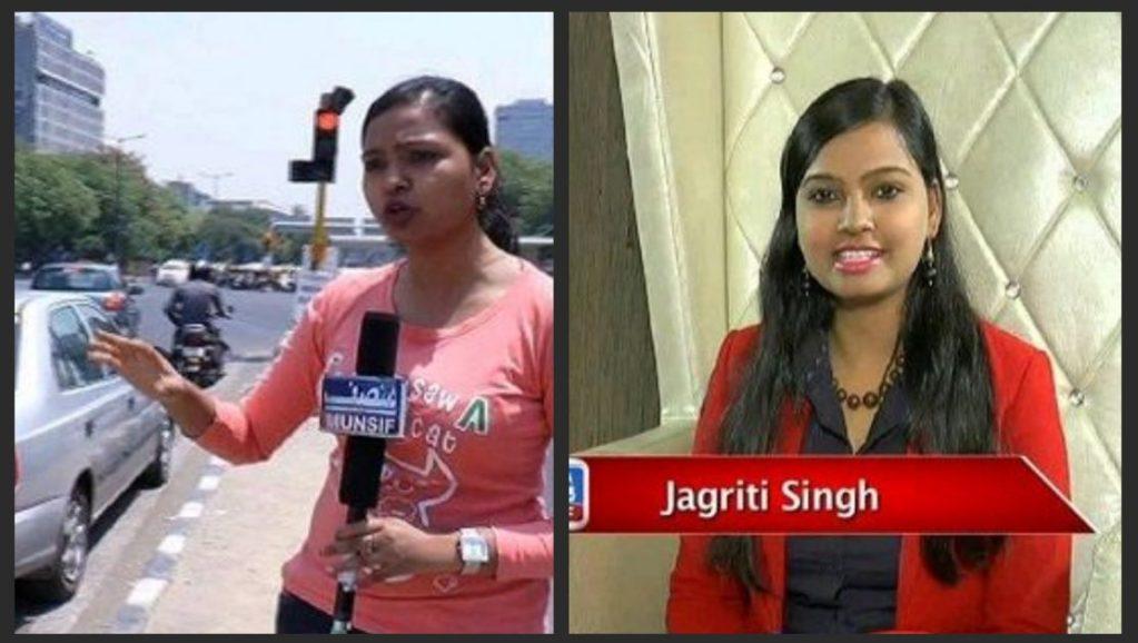 Women journalist Jagriti singh mudered