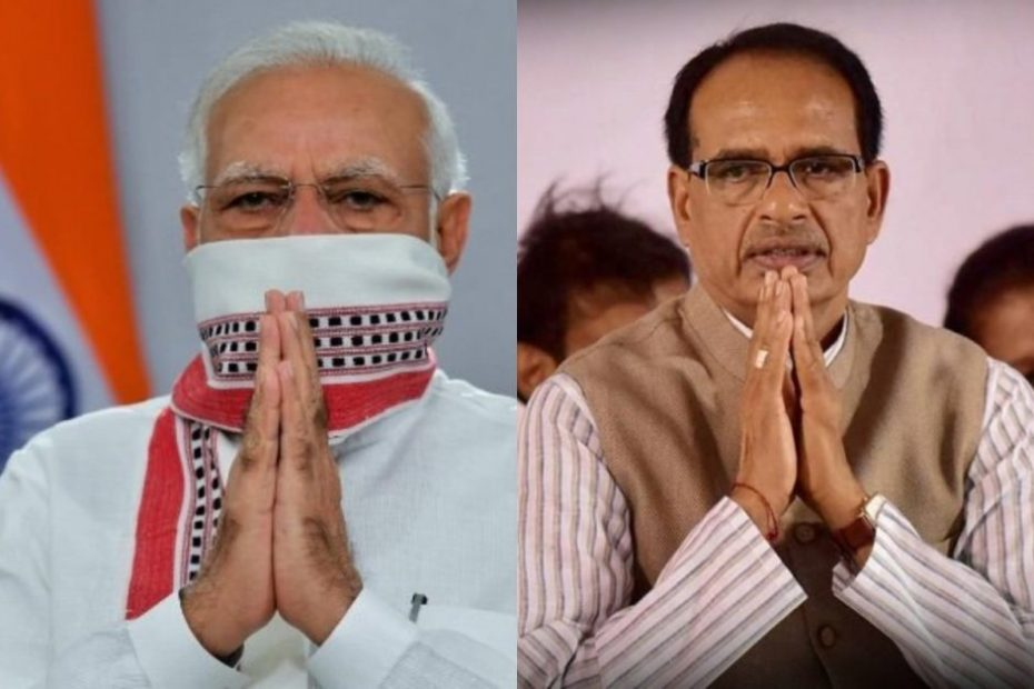 madhya pradesh by elections 2020: CM shivraj singh chouhan RSS Report on 24 seats narendra singh tomar