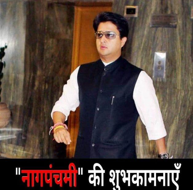 congress-leader-arun-yadav-jyotiraditya-scindia-nagpanchami-24074
