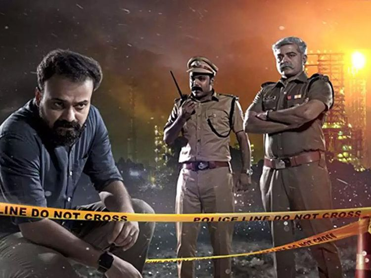 anjaam Pathiraa Malayalam Movie watch free
