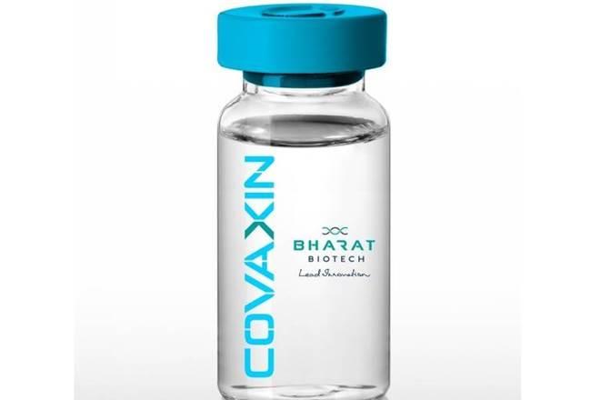covaxin, corona covaxin, coronavirus vaccine, bharat biotech, corona vaccine,