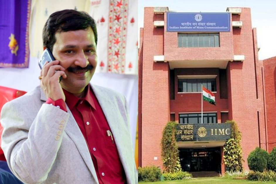 Prof Sanjay Dwivedi appointed Director General of IIMC