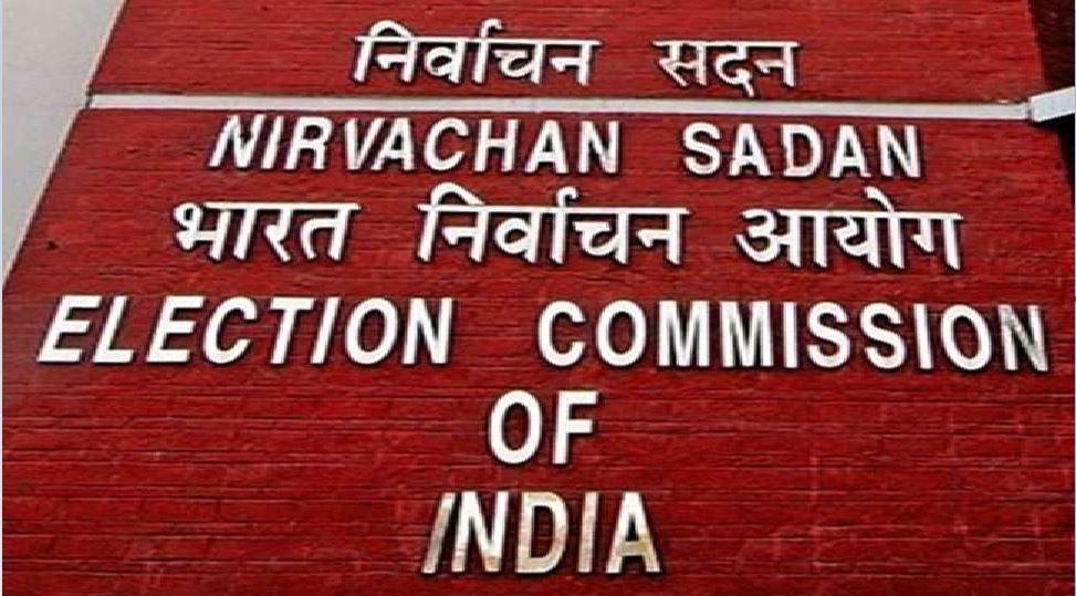 Bihar Vidhan Sabha Election : चुनाव आयोग के अनुसार इस तरह होंगे चुनाव, देखें गाइडलाइन
