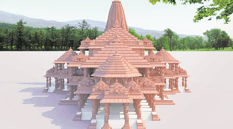 राम मंदिर भूमिपूजन