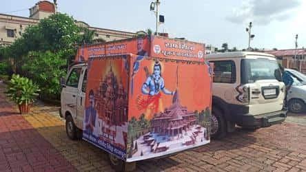 madhya-pradesh-by-elections-2020-ramshila-yatra-bjp-shivraj-singh-chouhan29101