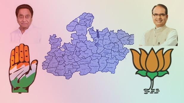 मध्य प्रदेश उपचुनाव : सुबह 9 बजे तक 28 सीटों पर इतना रहा मतदान प्रतिशत