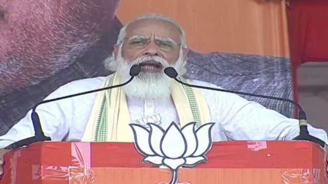 Bihar election: Country will not back down with  decision of 370: PM Modi