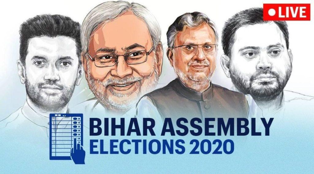 बिहार चुनाव में दाग़ी उम्मीदवारों की भरमार, सुप्रीम कोर्ट का आदेश भी दरकिनार..देखें किस पार्टी में कितने क्रिमिनल