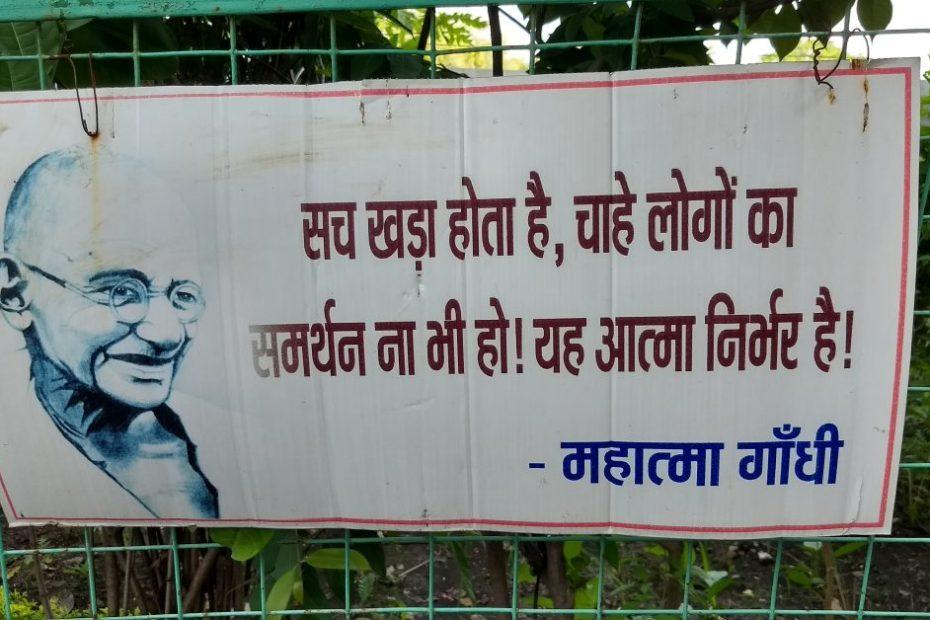 Gandhi Jayanti 2020 : महात्मा गांधी की वो 5 बातें जो आपके जीवन को बदल सकती हैं..