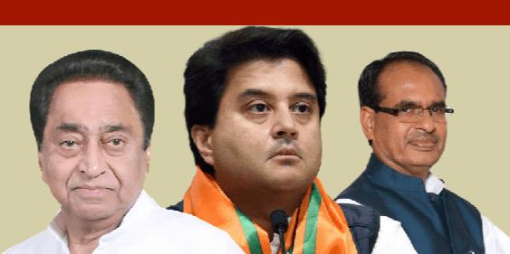 MP Election Result : भाजपा में ख़ुशी का माहौल, इतनी सीटों पर चल रही आगे