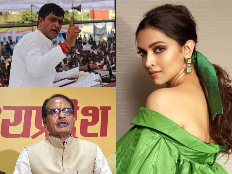 madhya-pradesh-mgnrega-corruption- Deepika Padukone congress-mla-kunal-chaudhary-said-shivraj-singh-chouhan-ji-you-are-very-poor-by-character-and-rajdharma-34262
