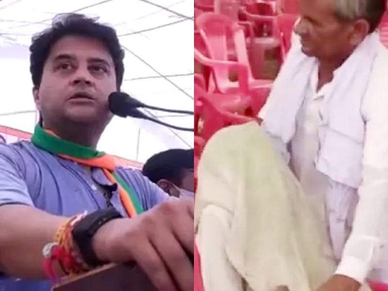madhya-pradesh-by-elections-2020-khandwa-khundi-elderly-farmer-dies-during-jyotiraditya-scindia-speech-34862