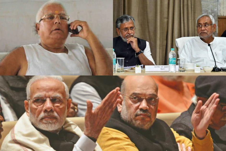 Bihar RJD Leader Lalu Yadav phone call from jail to 'buy' BJP-JDU MLAs, alleges Sushil Modi