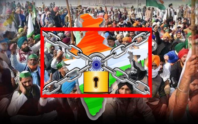 भारत बंद की एडवाइज़री