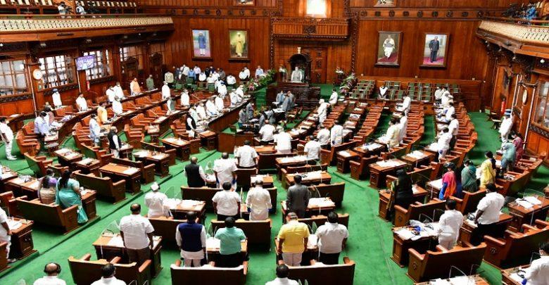 Google search for Karnataka