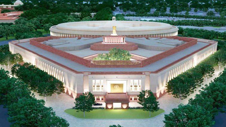नई संसद