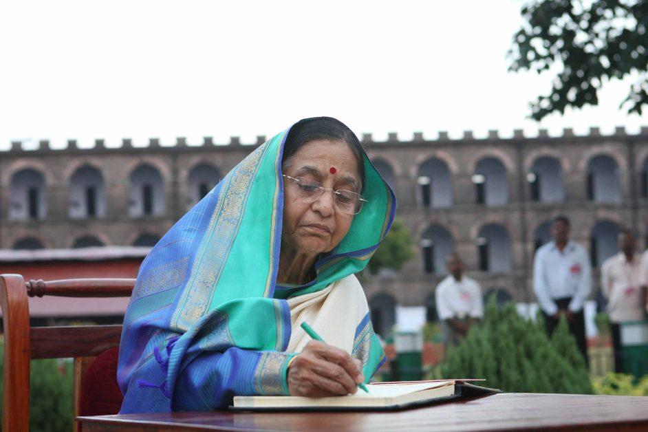 भारतीय महिला