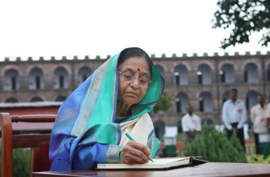 प्रतिभा पाटिल, भारतीय महिला और सामाजिक नेतृत्व