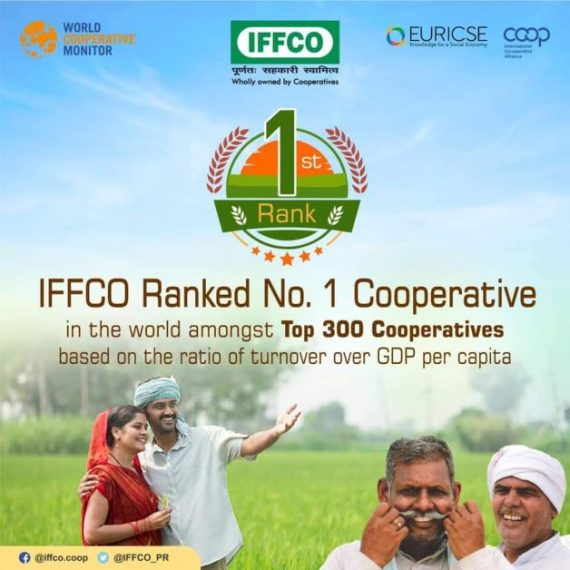 IFFCO is Number 1 among top 300 cooperatives of world