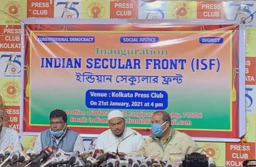 क्या इंडियन सेक्यूलर फ्रंट लगा पाएगा बंगाल के मुस्लिम वोटों में सेंध?