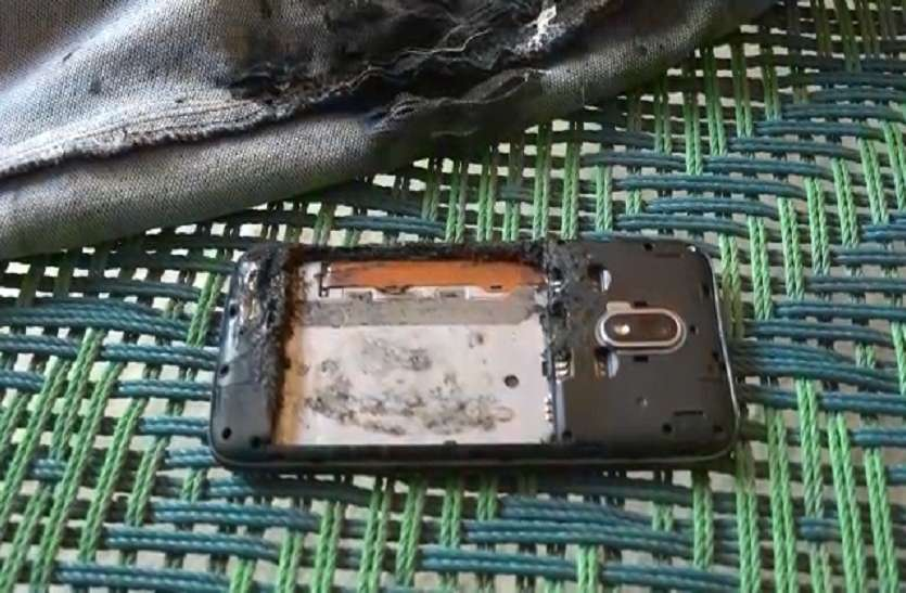 मोबाइल फटने से युवक की दर्दनाक मौत