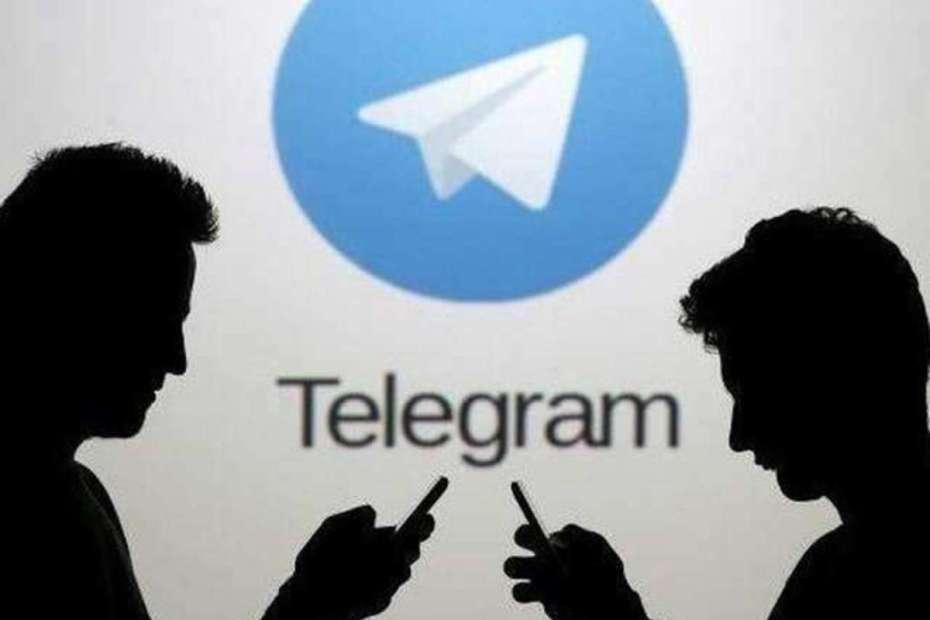 टेलीग्राम मैसेजिंग एप