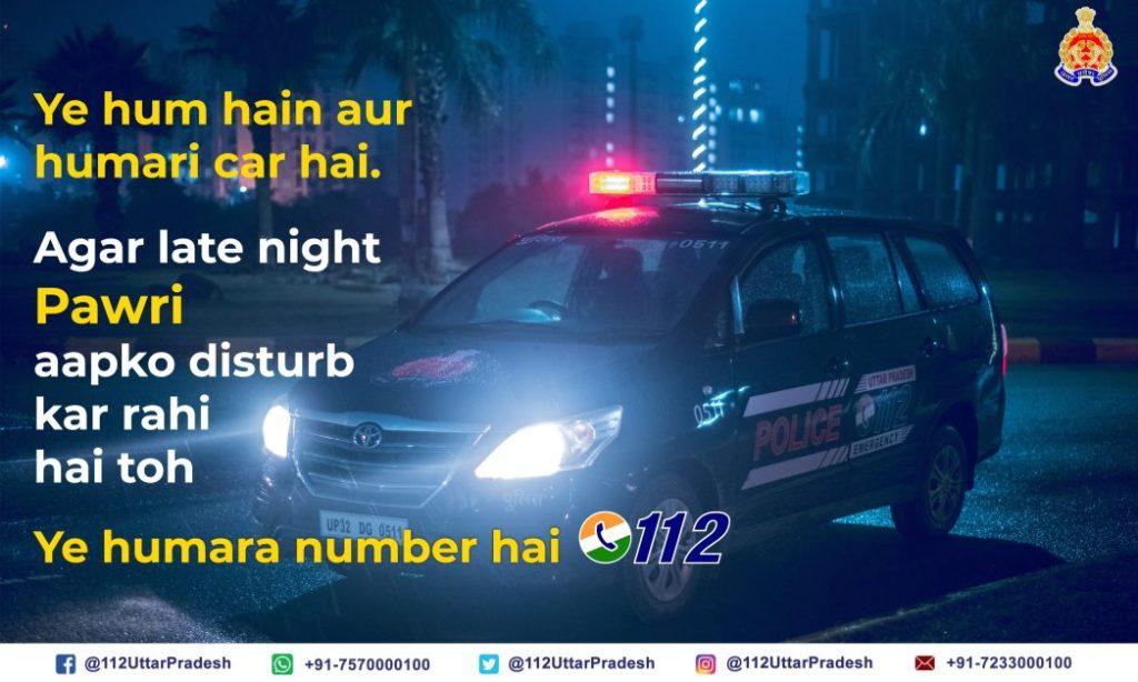 Pawri Ho Rahi hai