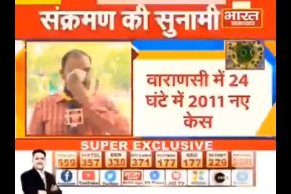 Coronavirus lockdown Reporter breaks down on camera while reporting on Covid-19 situation in Uttar Pradesh