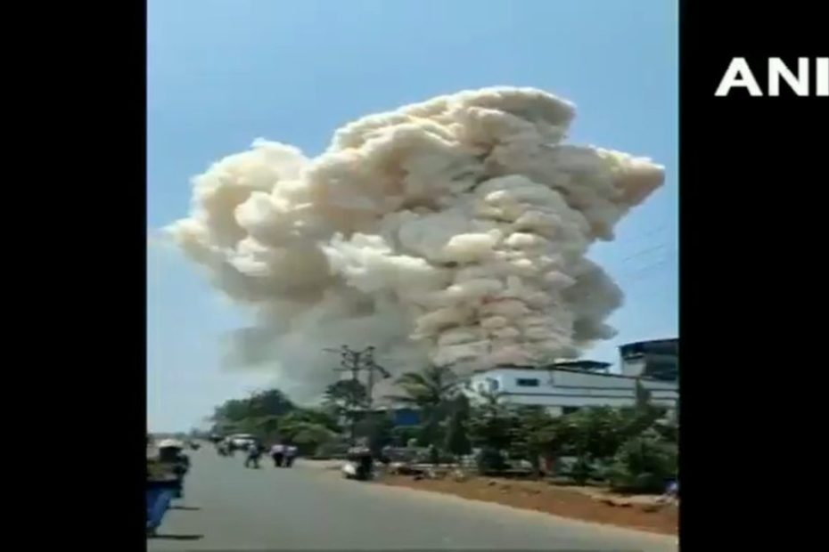 Maharashtra: Fire broke out in a pharmaceutical company, MR Pharma, in Ratnagiri's MIDC