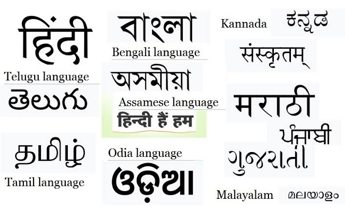 10 Most Spoken Languages in India