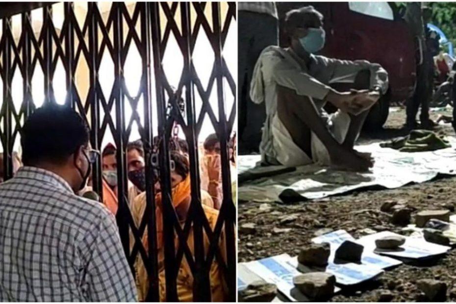 Madhya Pradesh : अपना ही पैसा निकालने के लिए रात भर कतार में लगे किसान