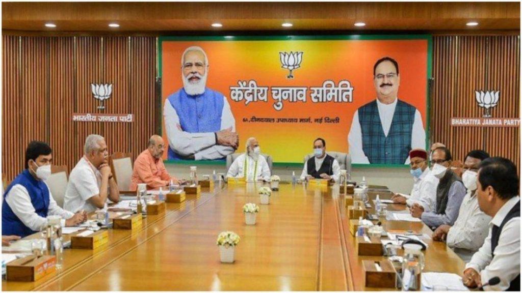 Uttar Pradesh चुनाव के लिए सतर्क हुई बीजेपी; देर रात तक चली High level Meeting