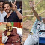 Bangal Election 2021: ममता की जीत के बाद कैसा है सोशल मीडिया रिएक्शन, देखें किसने क्या कहा?
