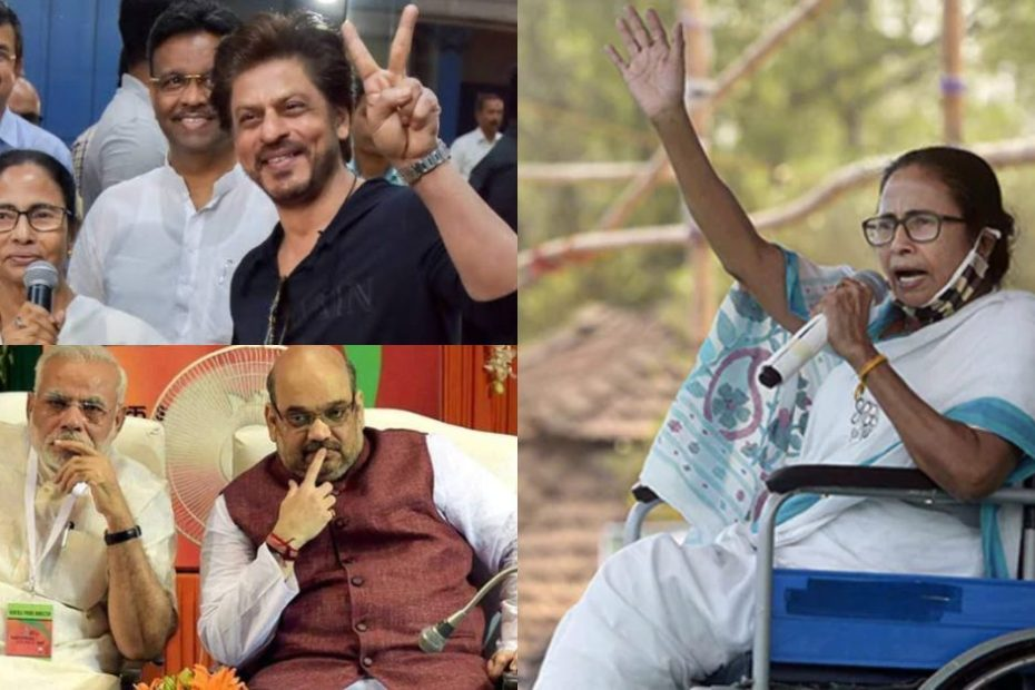 West Bengal Election Results 2021: TMC Mamata Banerjee and PM Narendra Modi BJP Amit Shah lost Social Media reactions पश्चिम बंगाल चुनाव नतीजे