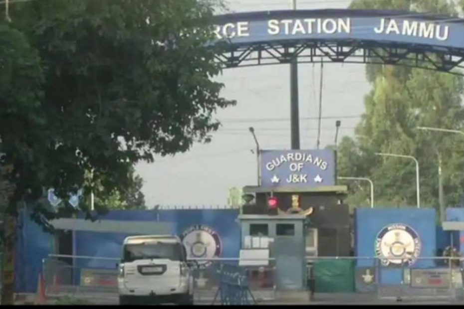 How important is Jammu Air