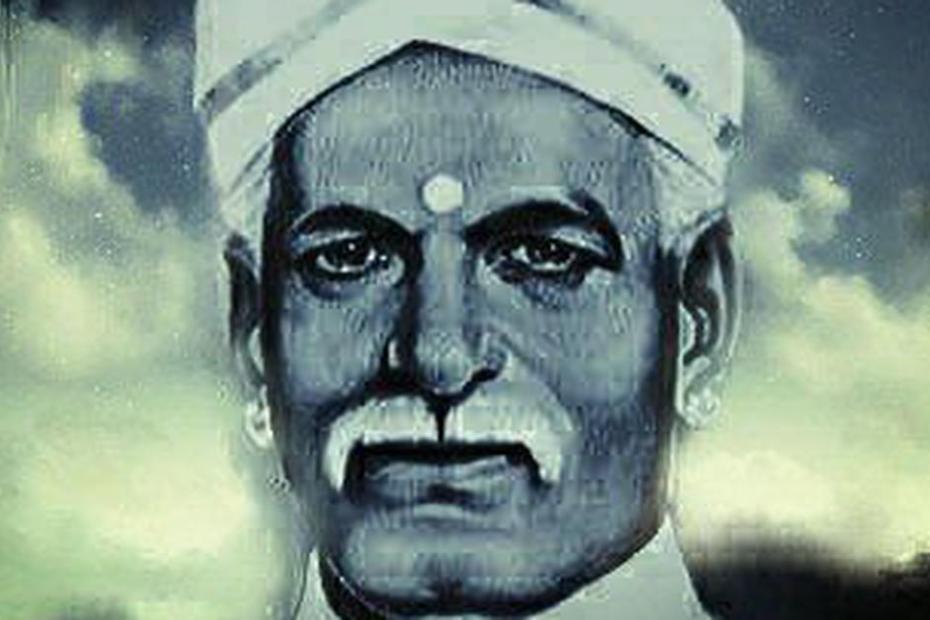 Who was mahatma Ayyankali