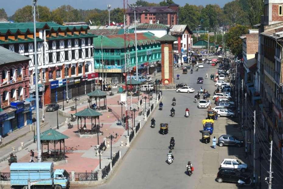 Kashmir Internet