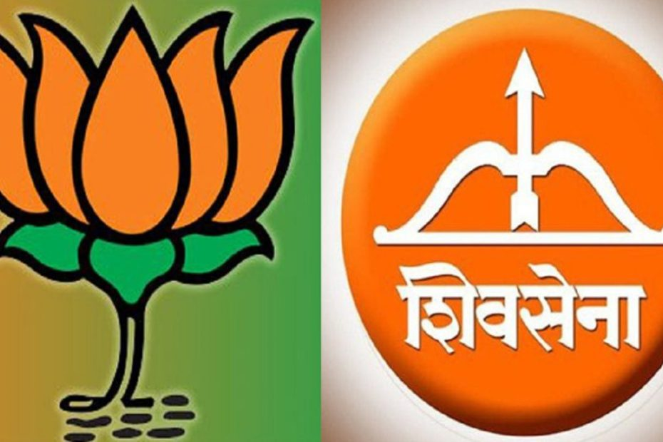 BJP's end is near in Maharashtra