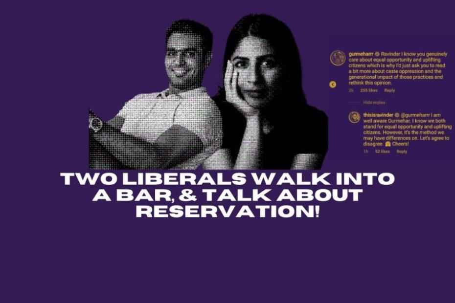 debate of merit and reservation