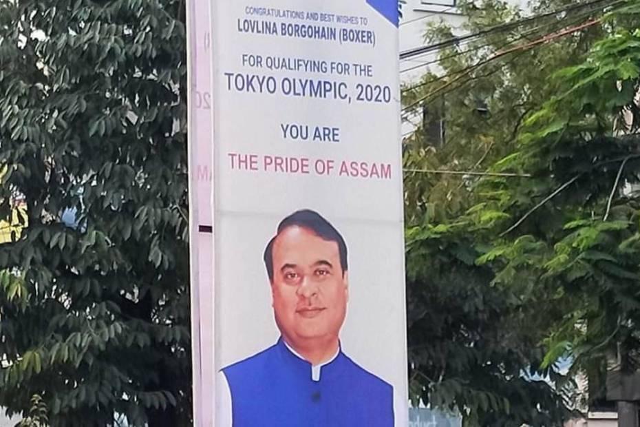 In Assam