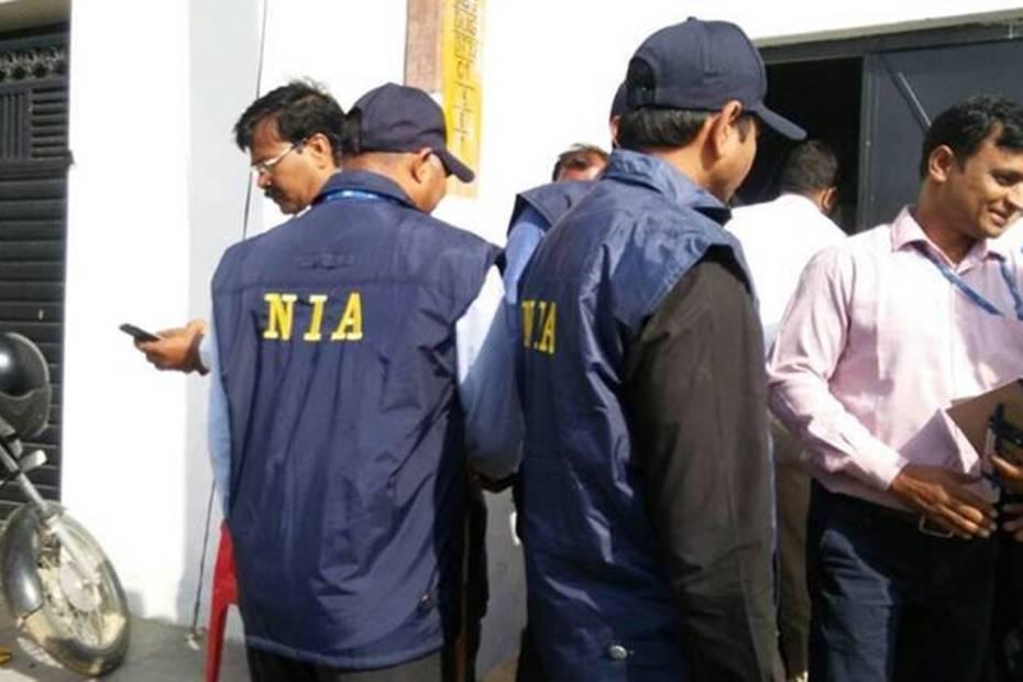 NIA operation in Jammu