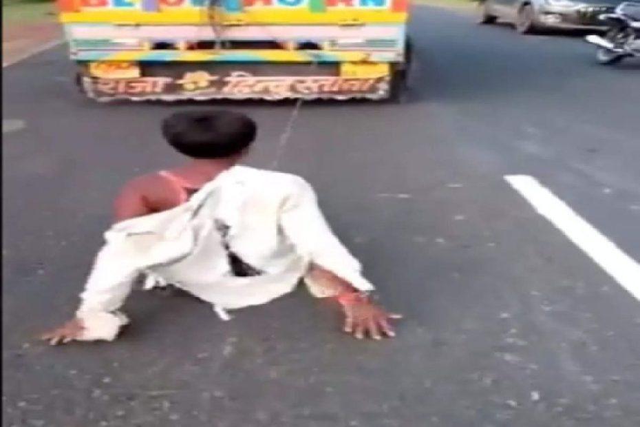 Tribal Man killed brutally in Neemuch Madhya Pradesh