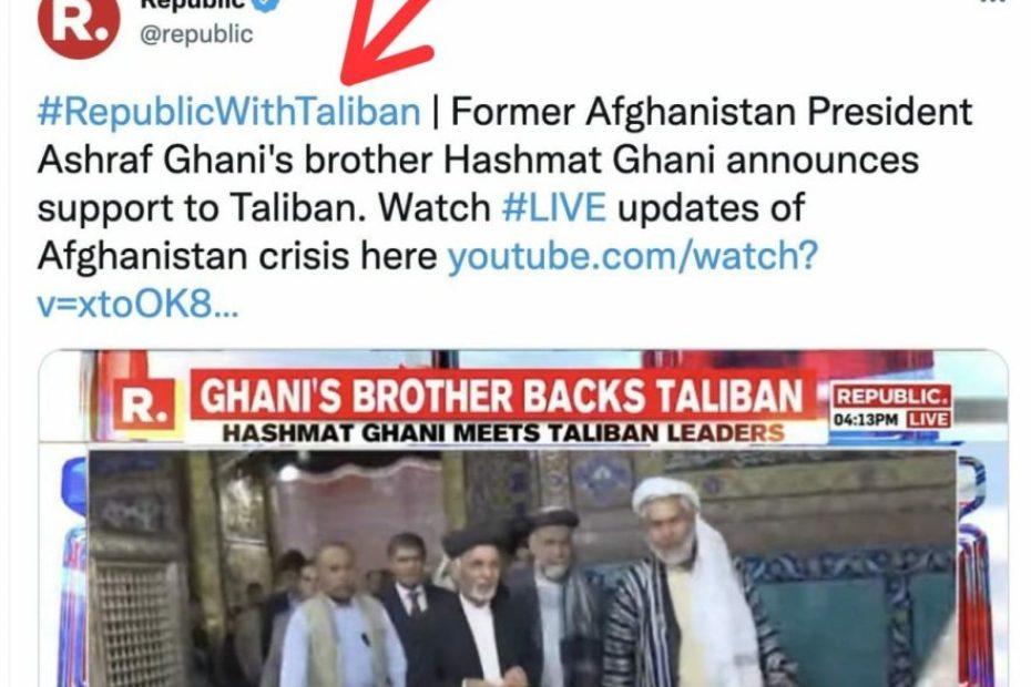 Republic TV with Taliban