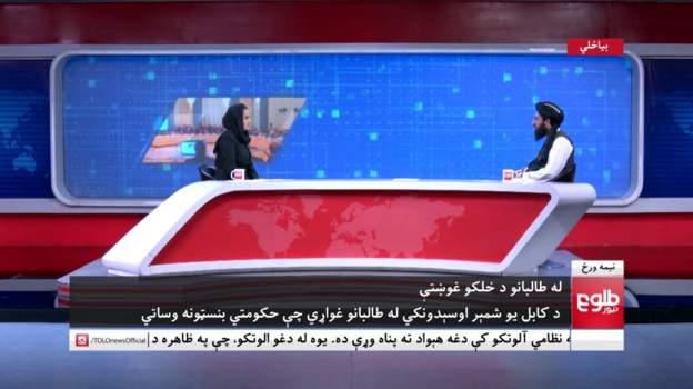 Women return to Afghanistan's TV channel, Taliban interviewed