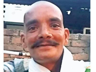 Lakhbir Singh's crippled father