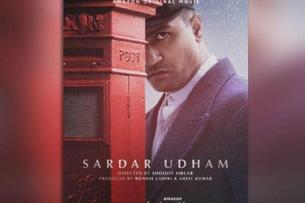 Why Udham Singh blocked from Oscar-awards?