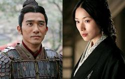 Tony Leung & Wei Zhao