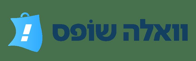 לוגו וואלה שופס