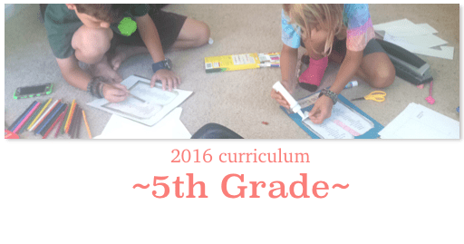 fifth grade homeschool curriculum | classical dialectic